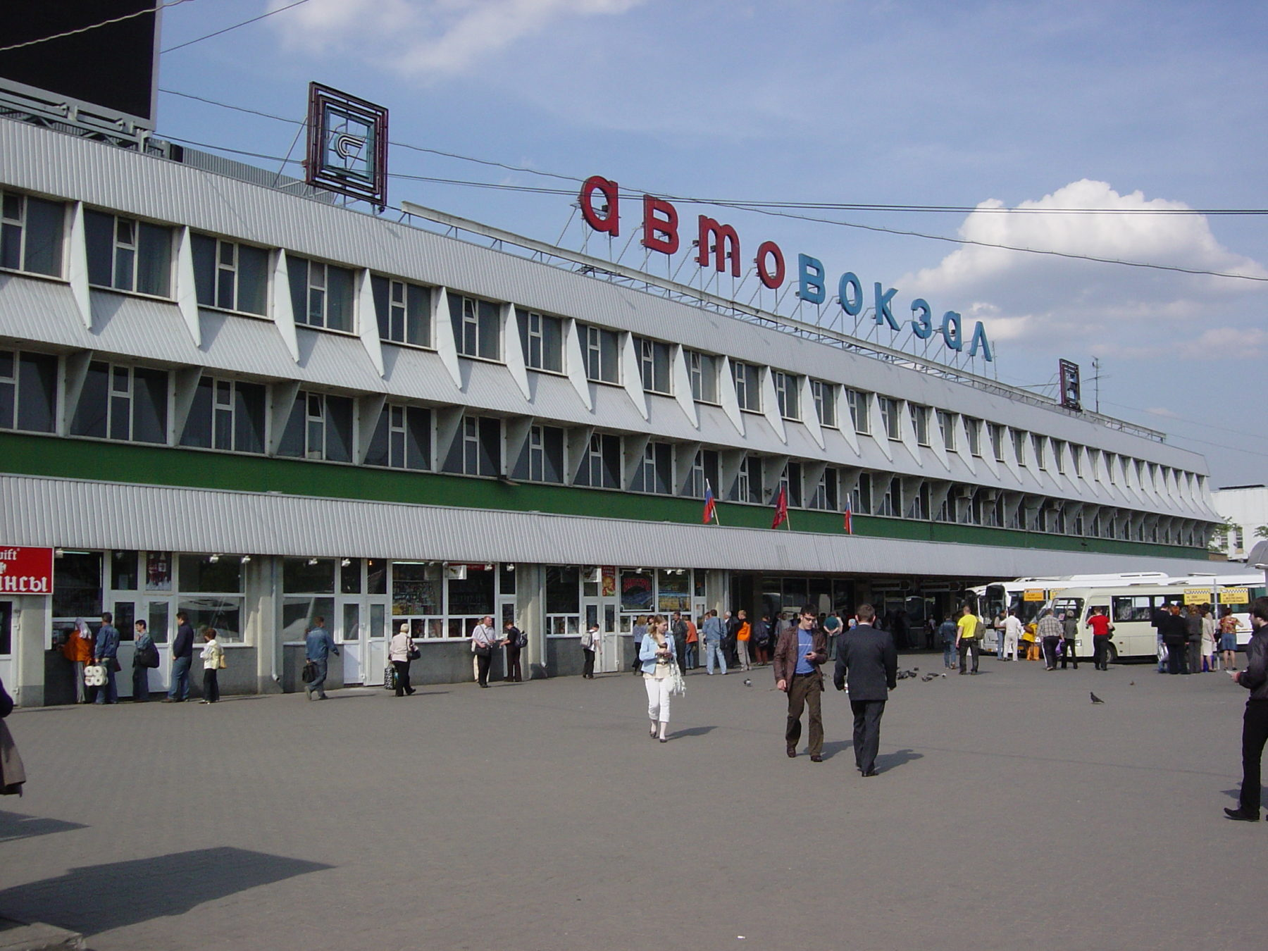 Щелковский автовокзал